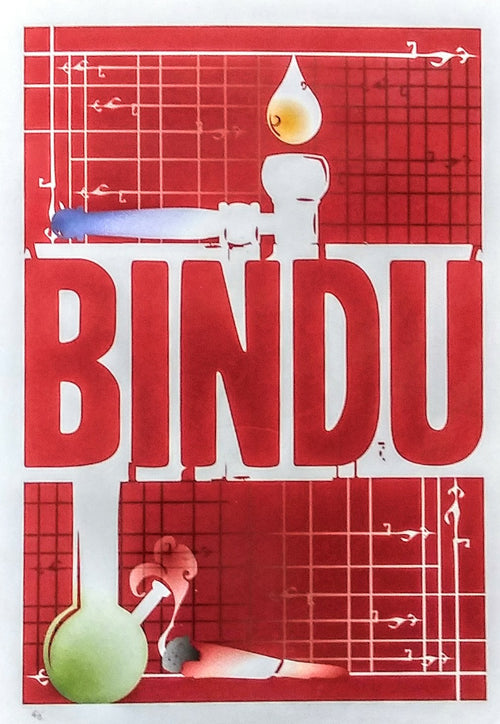 Bindu Card Game