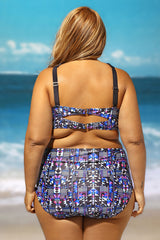 Strappy High Neck Printed 2pcs Plus Size Swimsuit