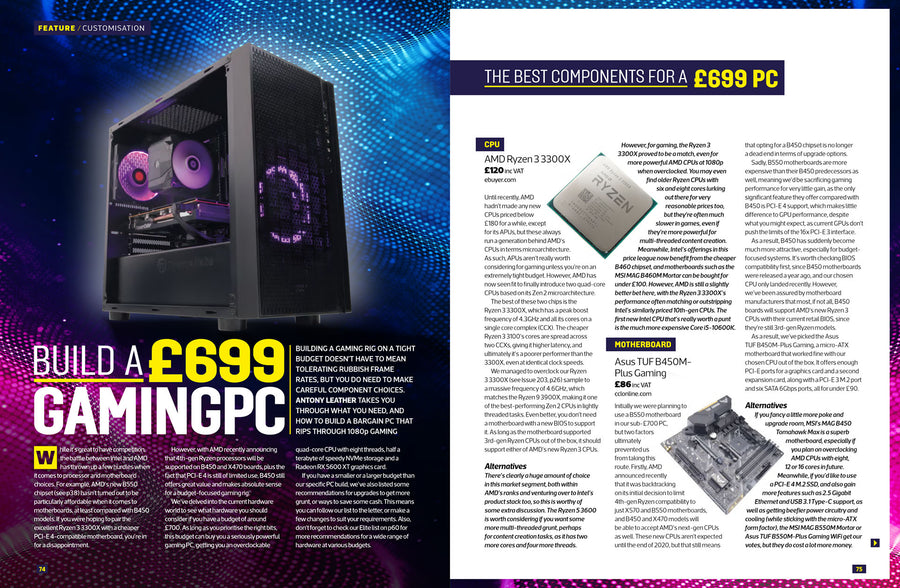Custom PC magazine #204