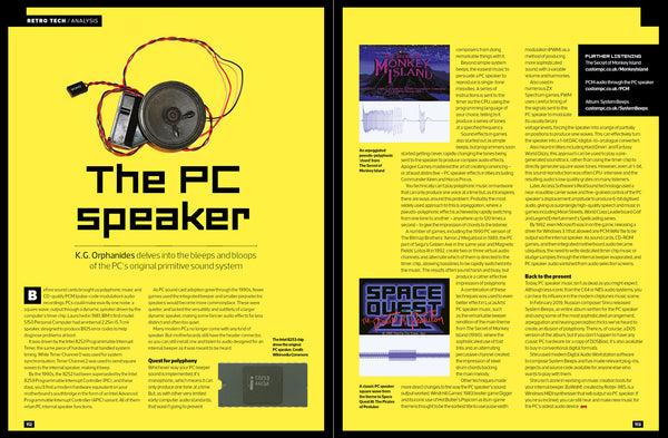 Custom PC magazine #196