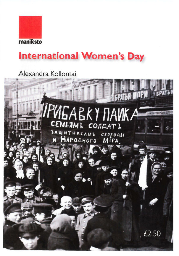 International Women's Day - Alexandra Kollontai