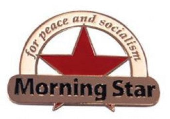 Morning Star Enamel Arc Badge