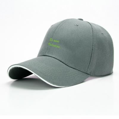 Be Mine Valentine Valentines Day Baseball Cap - Gray - Productgenjpg