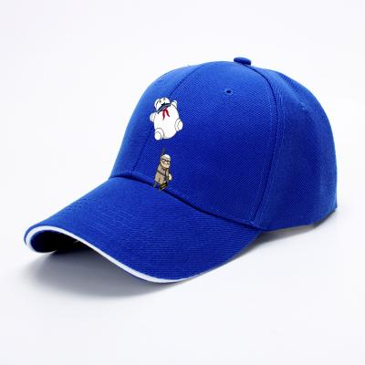 Upbusters, Up Baseball Cap