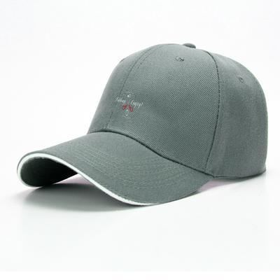 Needle And Thread Feeling Crafty Sewing Baseball Cap - Gray - Productgenjpg