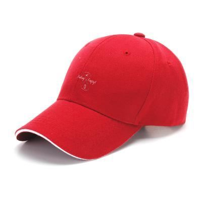 Needle And Thread Feeling Crafty Sewing Baseball Cap - Red - Productgenjpg