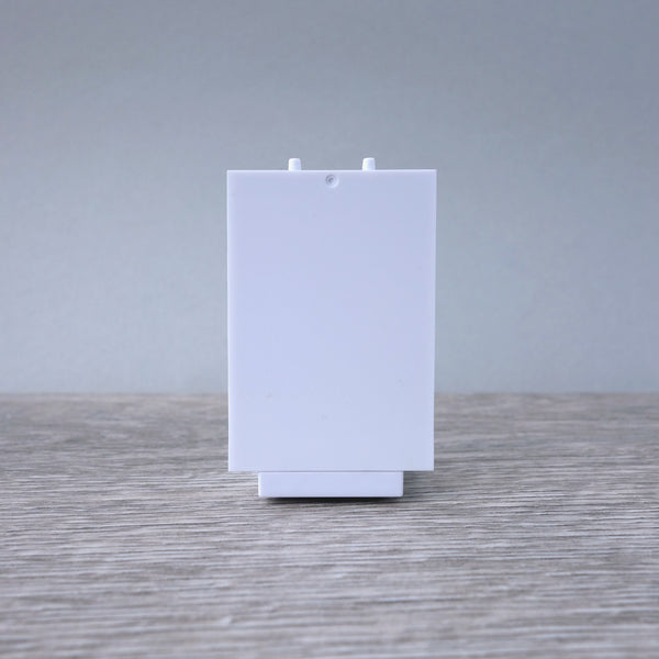 Wide White Wall Panel 2.08