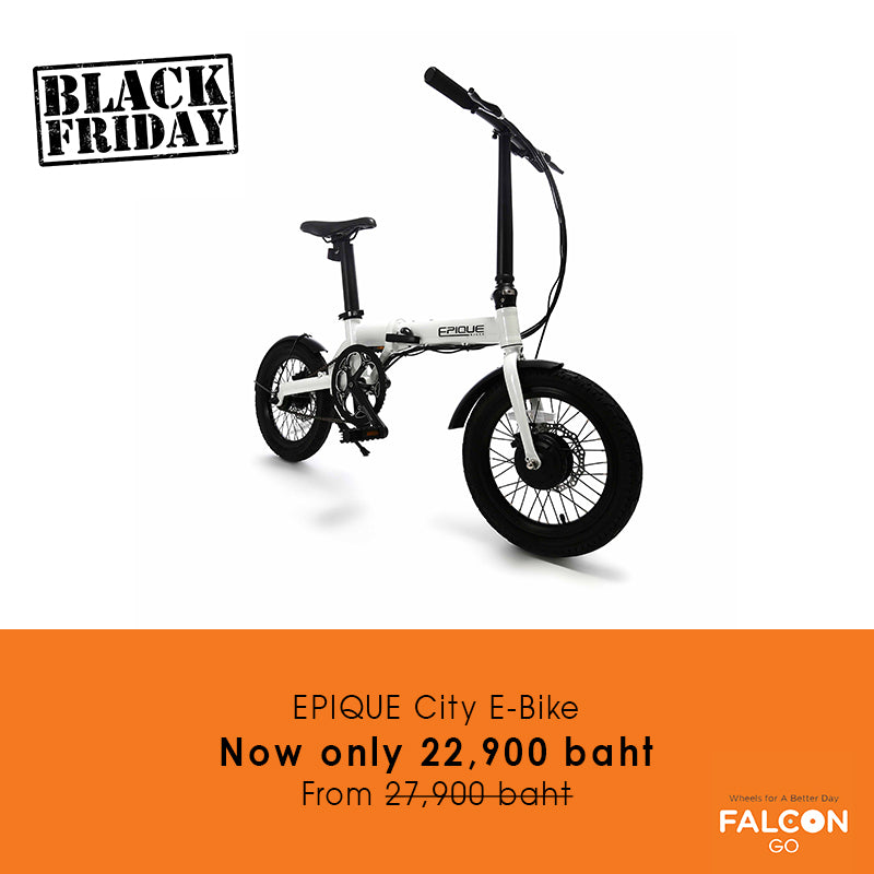EPIQUE City E-Bike Black Friday Sale
