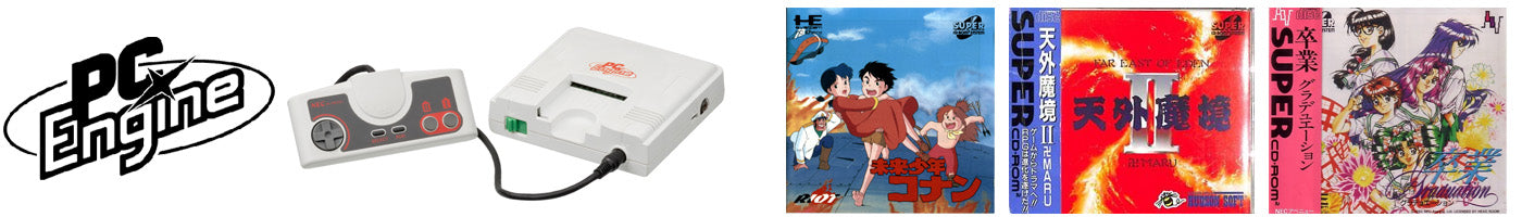 PC-Engine Video Games
