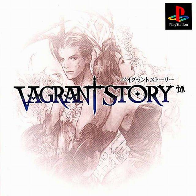 Vagrant Story - PlayStation (Japan)