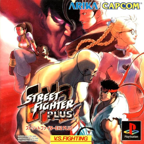 Street Fighter EX2 Plus - PlayStation (Japan)