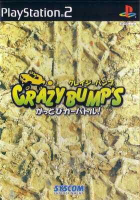 Crazy Bump's: Kattobi Car Battle - PlayStation 2 (Japan)