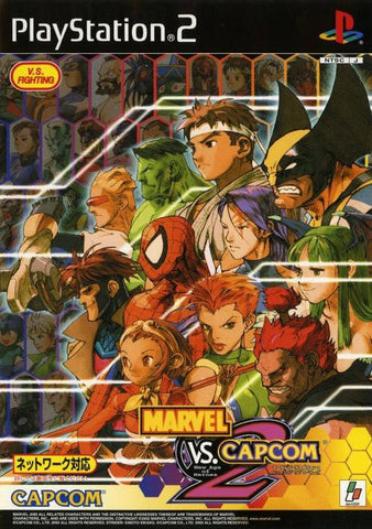 Marvel vs. Capcom 2: New Age of Heroes - PlayStation 2 (Japan)