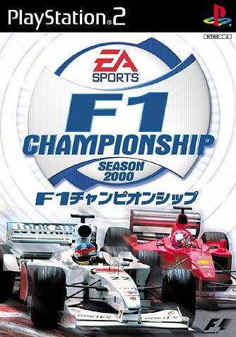 F1 Championship Season 2000 - PlayStation 2 (Japan)