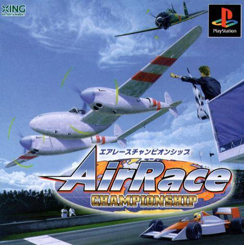 Air Race Championship - PlayStation (Japan)