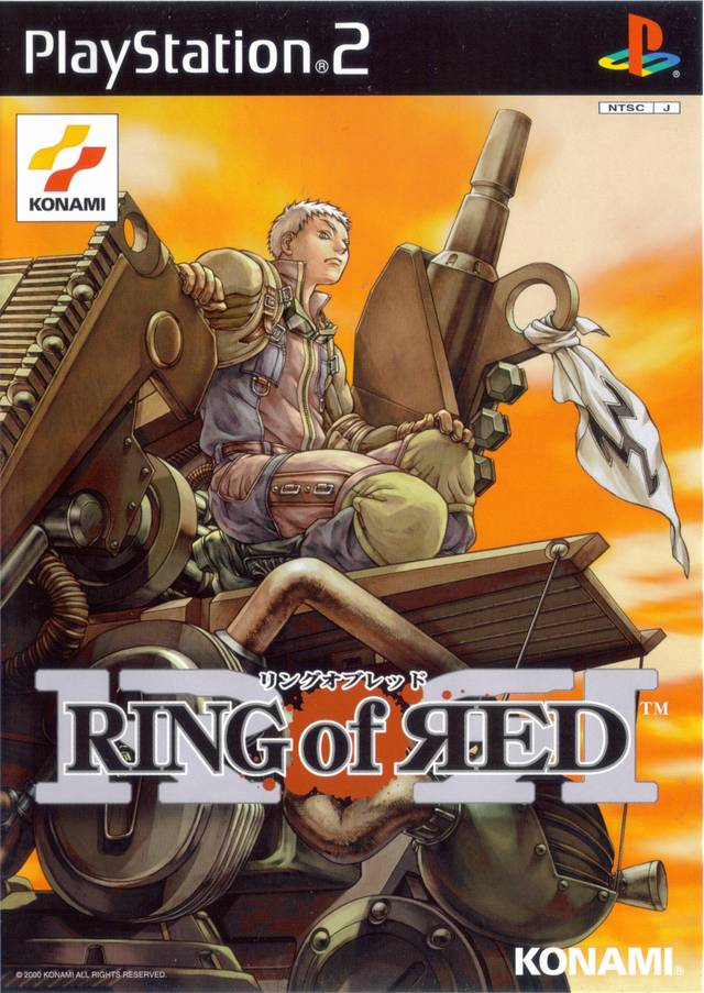 Ring of Red - PlayStation 2 (Japan)
