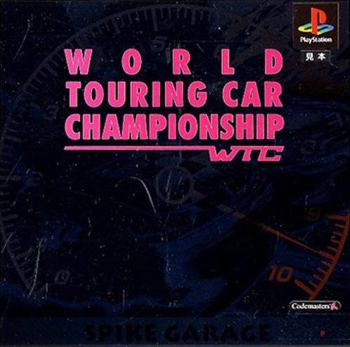 WTC: World Touring Championship - PlayStation (Japan)