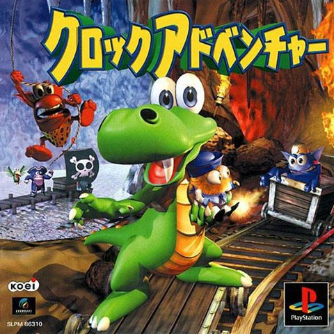 Croc Adventure - PlayStation (Japan)