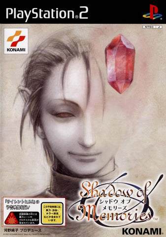 Shadow of Memories - PlayStation 2 (Japan)