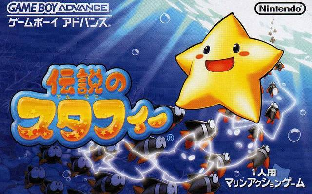 Densetsu no Starfy - Game Boy Advance (Japan)