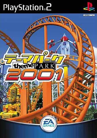 Theme Park 2001 - PlayStation 2 (Japan)