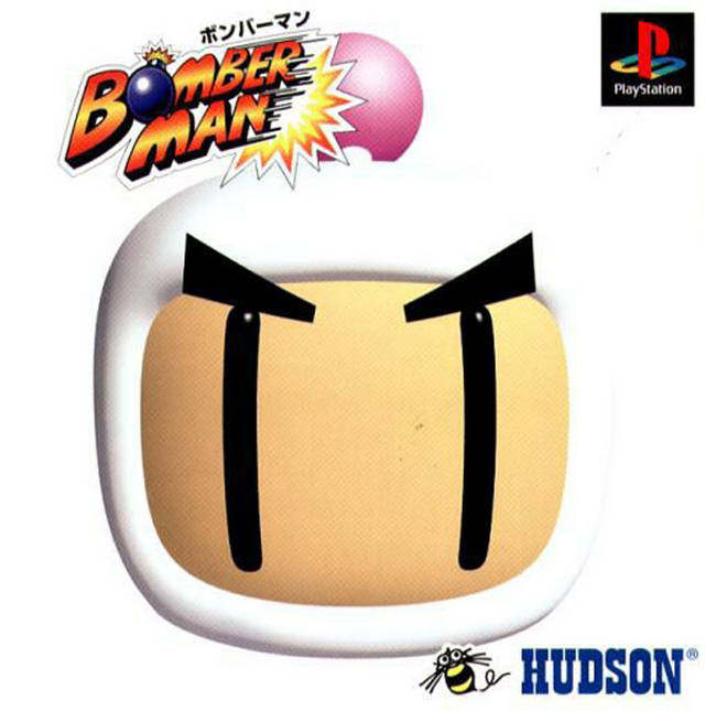Bomberman - PlayStation (Japan)