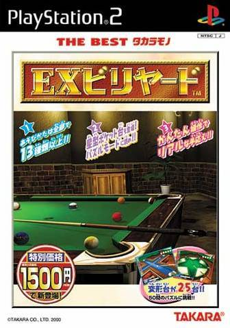 EX Billiards (Takara Best) - PlayStation 2 (Japan)