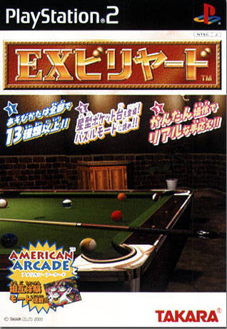 EX Billiards - PlayStation 2 (Japan)