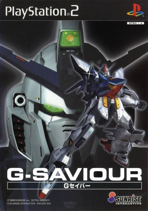 G-Saviour - PlayStation 2 (Japan)