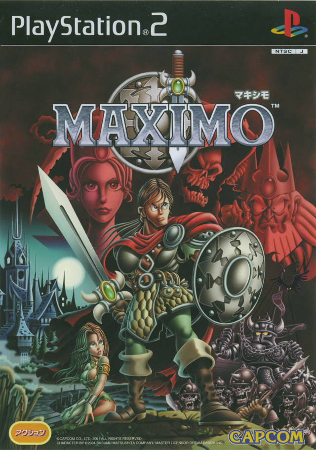 Maximo - PlayStation 2 (Japan)