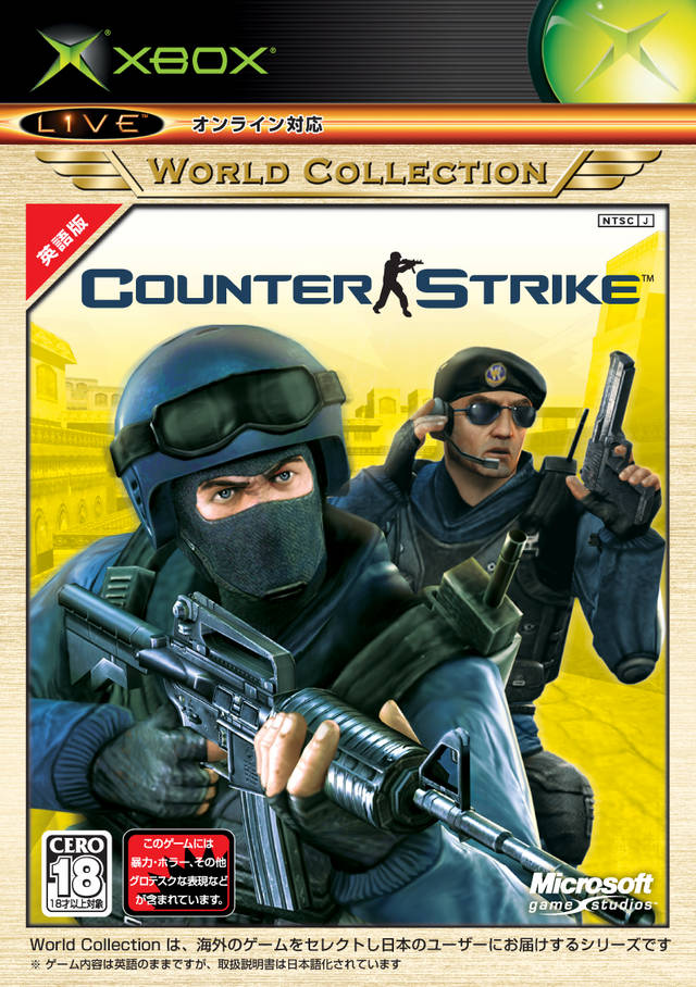 Counter-Strike (Xbox World Collection) - Xbox (Japan)