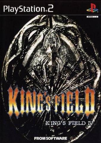 King's Field IV - PlayStation 2 (Japan)