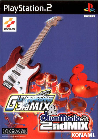 Guitar Freaks 3rd Mix & DrumMania 2nd Mix - PlayStation 2 (Japan)