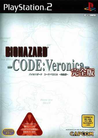 BioHazard Code: Veronica Kanzenban - PlayStation 2 (Japan)