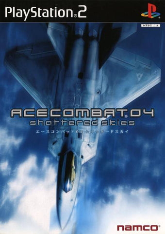Ace Combat 04: Shattered Skies - PlayStation 2 (Japan)