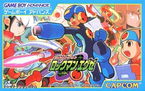 Battle Network RockMan EXE - Game Boy Advance (Japan)