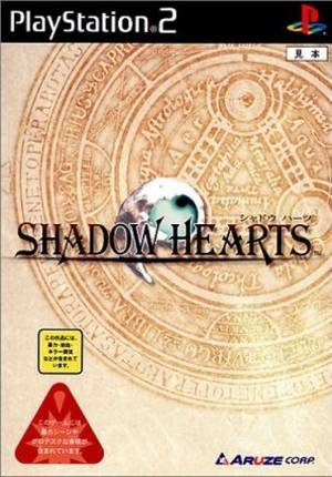 Shadow Hearts - PlayStation 2 (Japan)