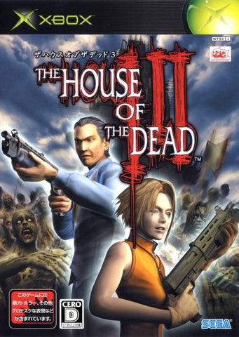 The House of the Dead III - Xbox (Japan)