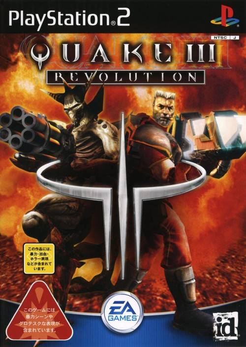 Quake III Revolution - PlayStation 2 (Japan)