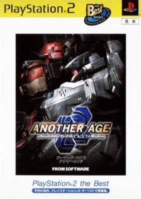 Armored Core 2: Another Age (PlayStation 2 the Best) - PlayStation 2 (Japan)