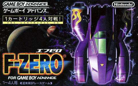 F-Zero: Maximum Velocity - Game Boy Advance (Racing, 2001, JP )