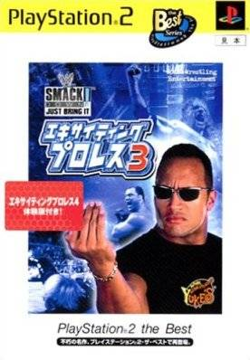 Exciting Pro Wrestling 3 (PlayStation 2 the Best) - PlayStation 2 (Japan)