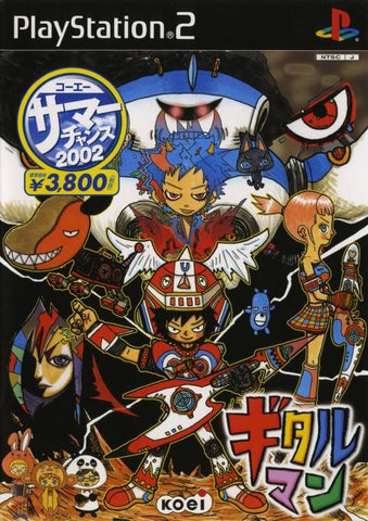 Gitaroo-Man (Koei Summer Chance) - PlayStation 2 (Japan)