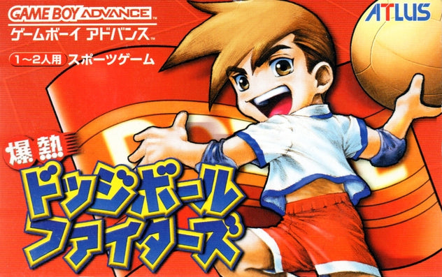 Super Dodge Ball Advance - Game Boy Advance (Sports, 2001, JP )