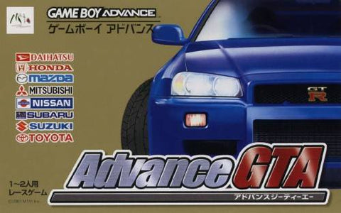 Advance GTA - Game Boy Advance (Japan)