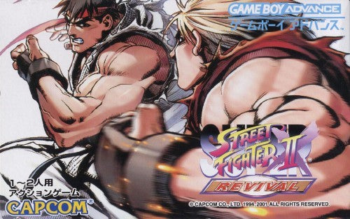Super Street Fighter II Turbo: Revival - Game Boy Advance (Fighting, 2001, JP )