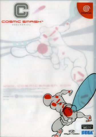 Cosmic Smash - SEGA Dreamcast (SPT, 2001) [USED]