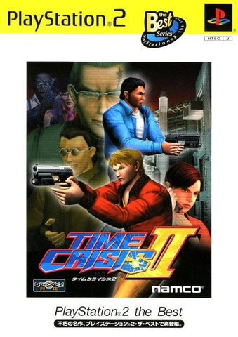 Time Crisis 2 (PlayStation2 the Best) - PlayStation 2 (Japan)