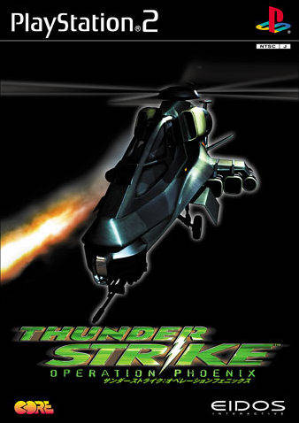 Thunderstrike: Operation Phoenix - PlayStation 2 (Japan)