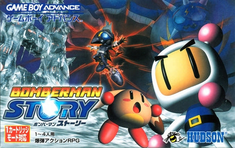 Bomberman Story - Game Boy Advance (Japan) [USED]